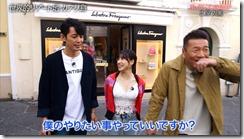 tsuchiya-tao-010902 (4)