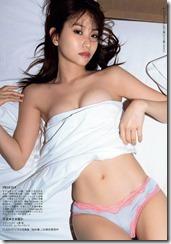nagao-mariya-300711 (4)