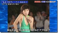 sakurada-jyunko-010819 (1)