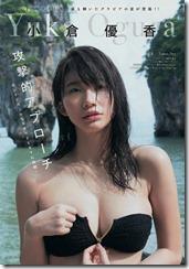 ogura-yuka-3001010 (6)