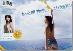 ogura-yuka-300430 (2)