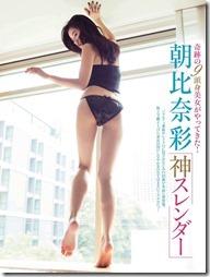 asahina-aya-010907 (8)