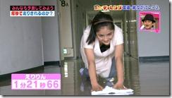 tanaka-erika-300328 (1)