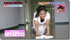 tanaka-erika-300328 (2)