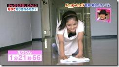 tanaka-erika-300328 (3)