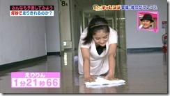 tanaka-erika-300328 (4)