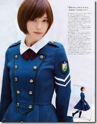 honda-tsubasa-300327 (1)