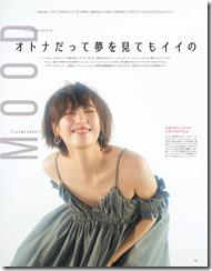 honda-tsubasa-300327 (5)