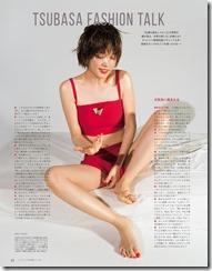 honda-tsubasa-300327 (6)