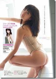 ogura-yuuka-010723 (3)