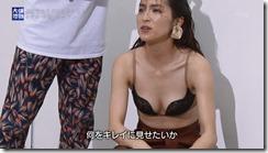 nakamura-ann-300619 (1)