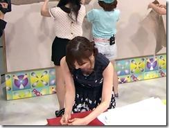 kaitou-aiko-010721 (2)