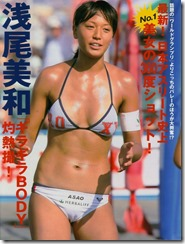 asao-miwa-310320 (2)