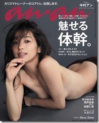 nakamura-300606 (1)