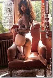 tanaka-minami-011215 (3)