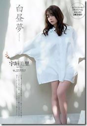 ugaki-misato-010812 (5)