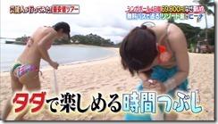 fujita-nikoru-300823 (4)