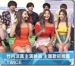 TWICE (3)