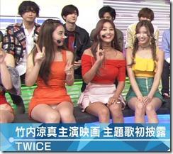 TWICE (4)