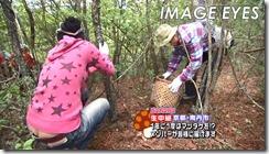 ishikawa-rika-300120 (1)