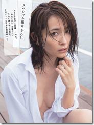 yamasaki-mami-291204 (5)