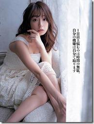 ugaki-misato-011221 (1)
