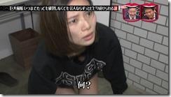 asahi-nao-301229 (4)