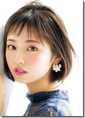 imaizumi-yui (1)