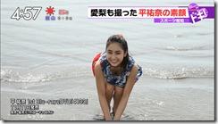 taira-yuuna-301206 (2)