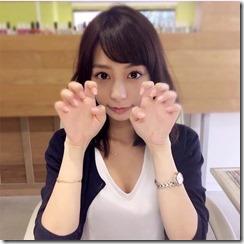 ugaki-misato-010902 (1)