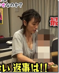 kinoshita-yukina-300615 (5)
