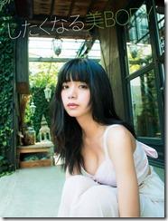 ikeda-eraiza-310423 (4)