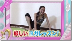 araki-yuuko-010729 (1)