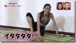 araki-yuuko-010729 (4)