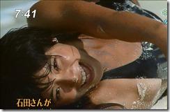 ishida-yuriko-300923 (1)