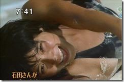 ishida-yuriko-300923 (2)