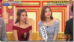 yukipoyo-010 0712 (3)