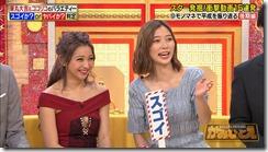 yukipoyo-010 0712 (4)