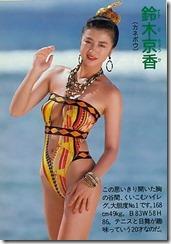 suzuki-kyouka-010618 (1)