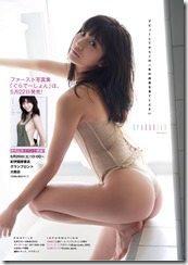 ogura-yuka-300522 (3)