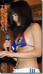 ayase-haruka-010501 (3)