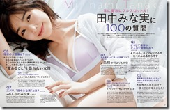 tanaka-minami-310429 (6)