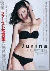 matsui-jyurina-010517 (5)