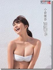 ogura-yuka-300814 (6)
