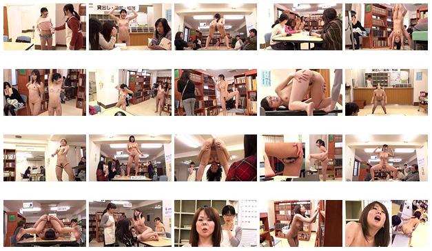 世界一変態で恥ずかしい挑戦 ~ハイテンション変態女子が厳粛な図書館でドン引き全裸淫語羞恥芸~