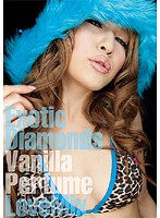 Exotic Diamonds Vanilla Perfume Love Mix★4