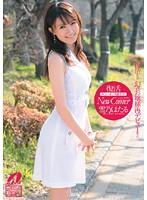 復活 幻のお嬢様 New Comer 雪乃ほたる