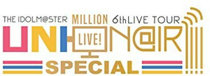 THE IDOLM@STER MILLION LIVE! 6thLIVE TOUR UNI-ON@IR!!!! LIVE Blu-ray SPECIAL COMPLETE THE@TER(完全生産限定