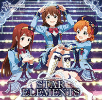 THE IDOLM@STER MILLION THE@TER GENERATION 17 STAR ELEMENTS シングル, マキシ