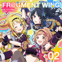 【Amazon.co.jp限定】THE IDOLM@STER SHINY COLORS FR@GMENT WING 02 (デカジャケット付)